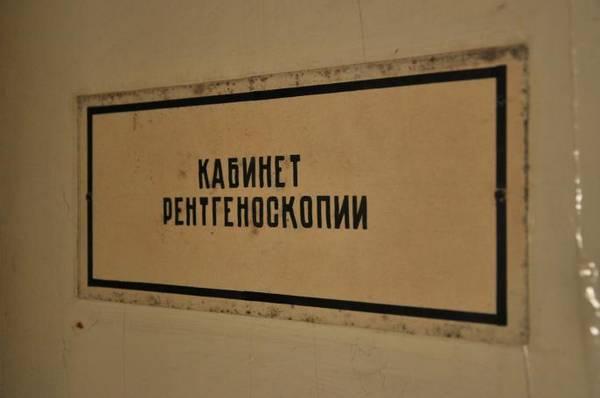 http://s3.uploads.ru/t/PAFTr.jpg