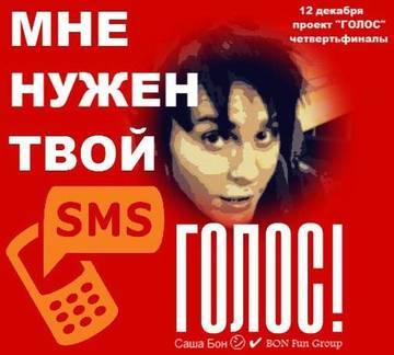 http://s3.uploads.ru/t/PC5xf.jpg