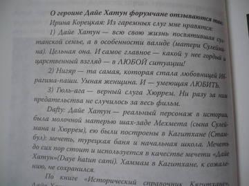 http://s3.uploads.ru/t/PDaEm.jpg