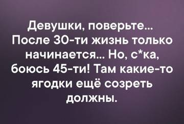 http://s3.uploads.ru/t/PEXbi.jpg