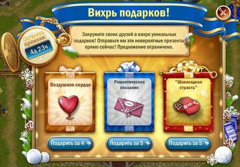 http://s3.uploads.ru/t/PErqj.jpg