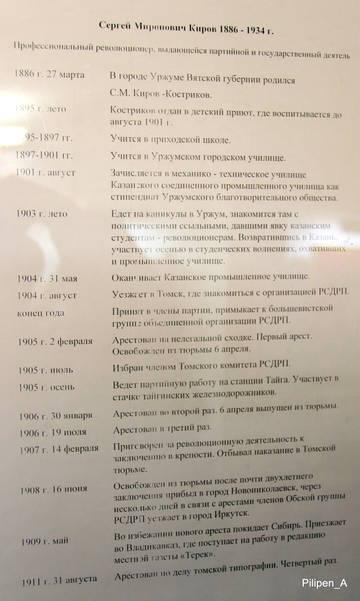 http://s3.uploads.ru/t/PIOgb.jpg