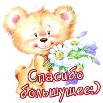 http://s3.uploads.ru/t/PMfFc.jpg