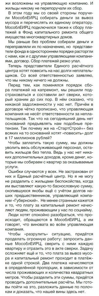 http://s3.uploads.ru/t/PSj9s.jpg