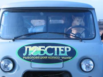 http://s3.uploads.ru/t/PU4R6.jpg