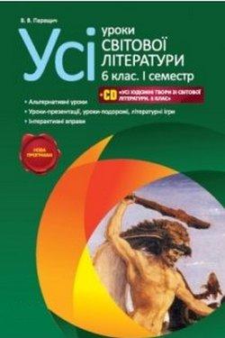 http://s3.uploads.ru/t/PVNy9.jpg