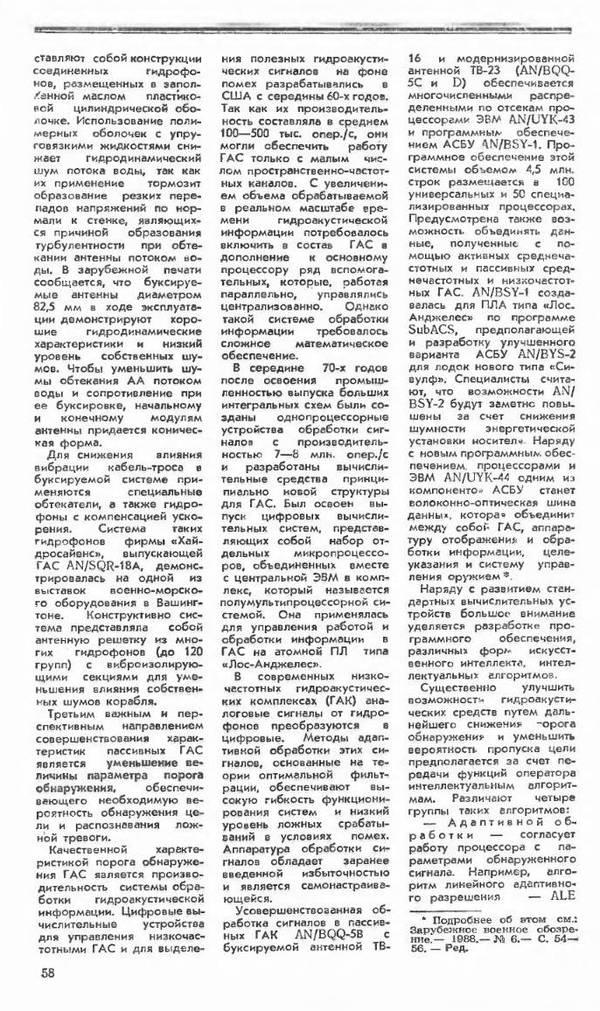 http://s3.uploads.ru/t/PWdg4.jpg