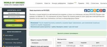 http://s3.uploads.ru/t/PXJAB.jpg