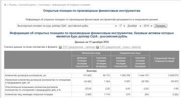 http://s3.uploads.ru/t/PXpGR.jpg