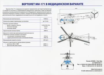 http://s3.uploads.ru/t/PacsQ.jpg