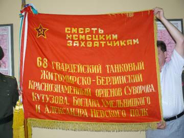 http://s3.uploads.ru/t/PeGnL.jpg
