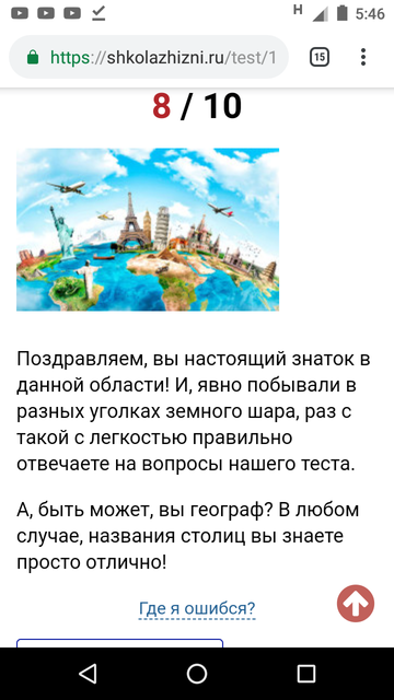 http://s3.uploads.ru/t/PiboH.png