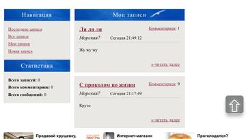 http://s3.uploads.ru/t/PjtKI.png