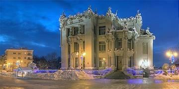 Опт в Києві