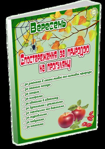 http://s3.uploads.ru/t/PkqG2.png