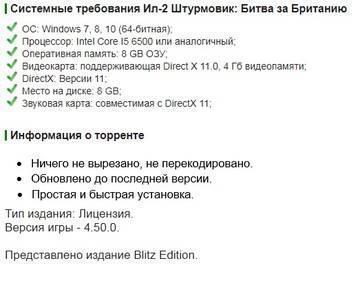 http://s3.uploads.ru/t/Pl48L.jpg