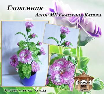http://s3.uploads.ru/t/Pml6U.jpg