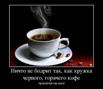 http://s3.uploads.ru/t/PnQkO.jpg