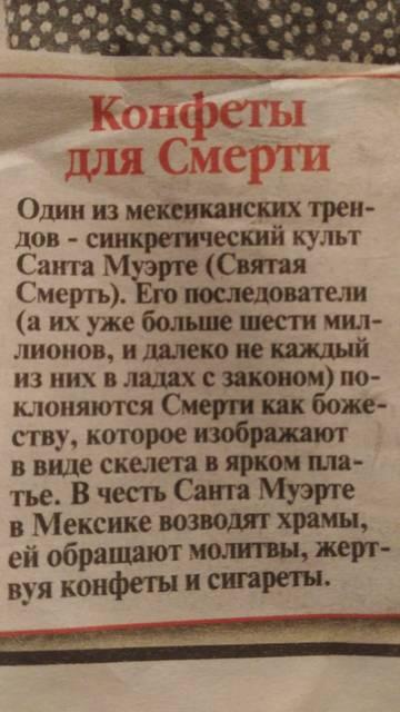 http://s3.uploads.ru/t/Poa7p.jpg