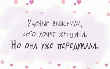 http://s3.uploads.ru/t/Pq8jb.jpg