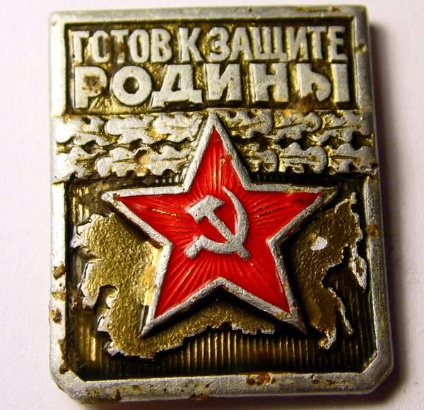 http://s3.uploads.ru/t/PrVfI.jpg