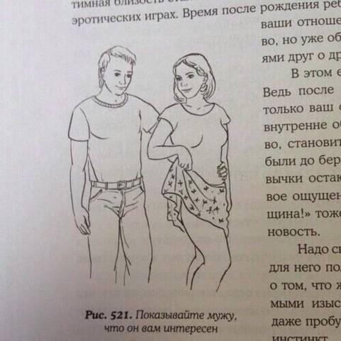 """Карикатуры, """"жабы"""", фотоюмор из жизни - 2"""