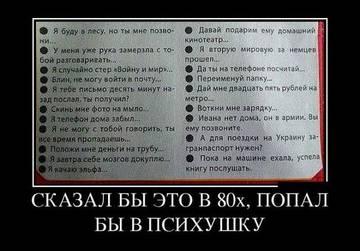http://s3.uploads.ru/t/PsSth.jpg