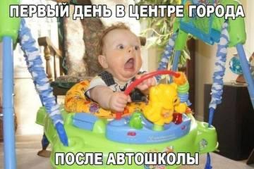http://s3.uploads.ru/t/PsbI6.jpg
