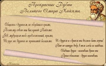 http://s3.uploads.ru/t/PtA6m.png