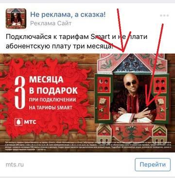 http://s3.uploads.ru/t/Pwtnr.jpg