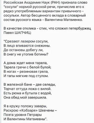 http://s3.uploads.ru/t/Pxg4U.jpg