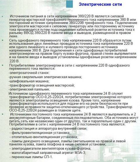 http://s3.uploads.ru/t/Py7I6.jpg