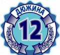 http://s3.uploads.ru/t/Q2j5E.jpg