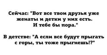 http://s3.uploads.ru/t/Q3tyc.jpg