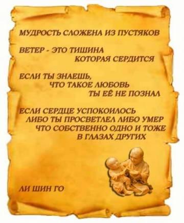 http://s3.uploads.ru/t/Q43bu.jpg