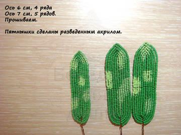 http://s3.uploads.ru/t/Q48Jy.jpg