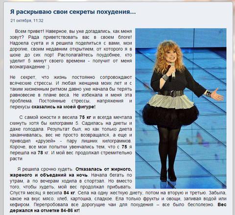 http://s3.uploads.ru/t/Q5EMg.jpg