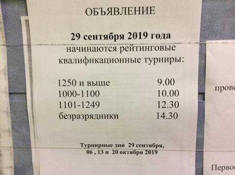 http://s3.uploads.ru/t/Q68Ov.jpg