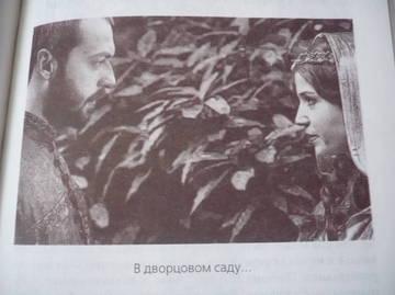 http://s3.uploads.ru/t/Q6zpw.jpg