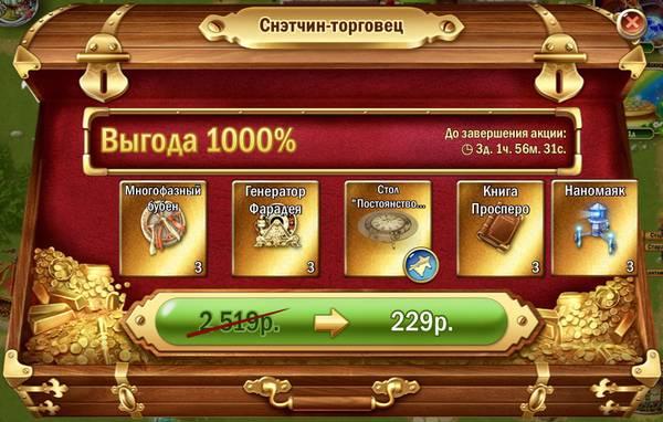 http://s3.uploads.ru/t/Q74pt.jpg
