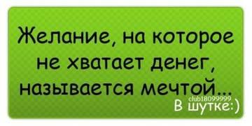 http://s3.uploads.ru/t/QCOe6.jpg