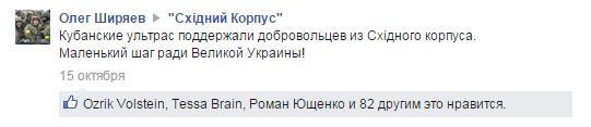 http://s3.uploads.ru/t/QDeFg.png