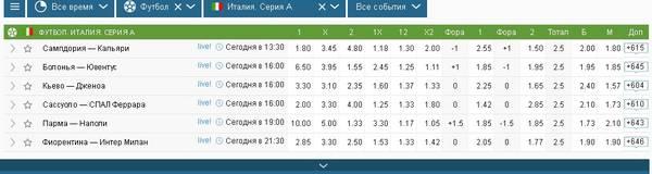 http://s3.uploads.ru/t/QEKTd.jpg