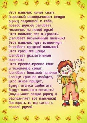 http://s3.uploads.ru/t/QFsrO.jpg