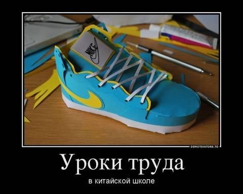 http://s3.uploads.ru/t/QGZhN.jpg