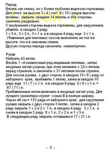 http://s3.uploads.ru/t/QGmlh.jpg