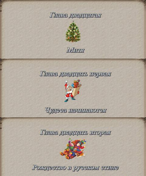 http://s3.uploads.ru/t/QI9vW.jpg