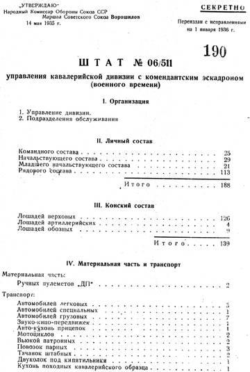 http://s3.uploads.ru/t/QJ9Il.jpg