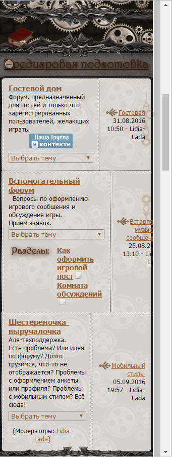 http://s3.uploads.ru/t/QLJhD.png