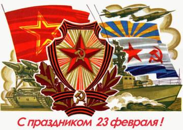 http://s3.uploads.ru/t/QLocR.jpg